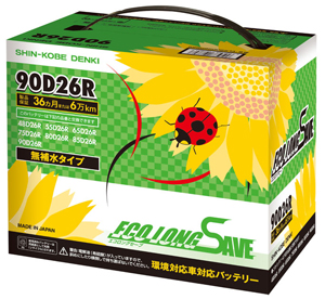 ECO LONG SAVE画像